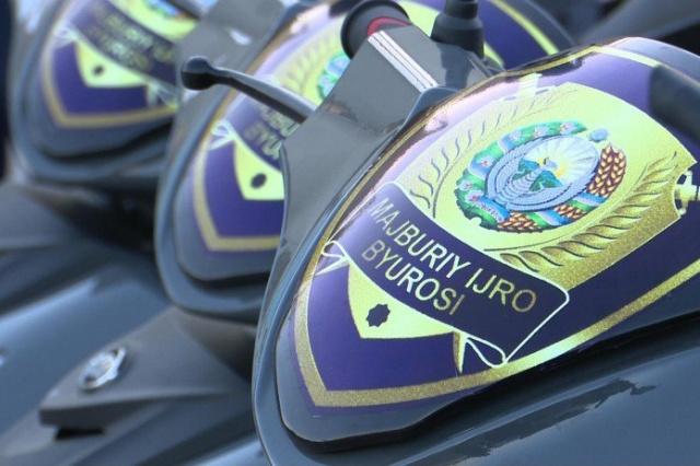МИБ: суд қарорига нисбатан протест киритилган