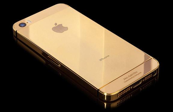 100 mingta «iPhone»dan 1 kilogramm oltin ajratib olinadi (video)