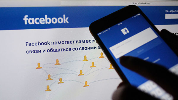 Instagram, Facebook ва WhatsApp тармоқларида носозлик кузатилди