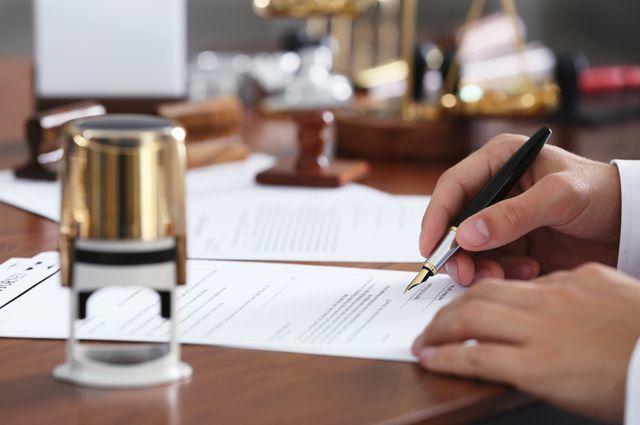 O'zbekiston notarial idoralari reytingi e'lon qilindi