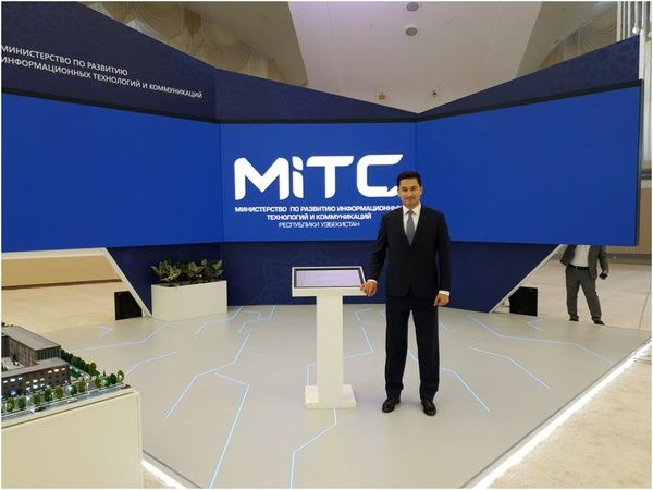 Минск. «Made in Uzbekistan» кўргазмасида АКТ вазирлиги стенди намойиш этилади